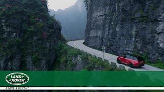 Die Herausforderungen | Range Rover Sport | Dragon Challenge