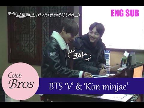 V(BTS) & Minjae, Celeb Bros S1 EP1