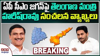 AP CM YS Jagan takes Rs 4,000 crore from Centre to install..