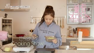 BLACKPINK - '블핑하우스 (BLACKPINK HOUSE)' EP.9-1