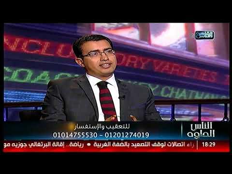 الناس الحلوة | اسباب واعراض البواسير وطرق العلاج مع دكتور أحمد إبراهيم