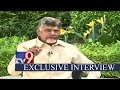 Chandrababu Excl Interview on 40 yrs in Politics