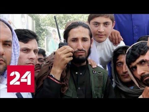 В Афганистане хотят, чтобы военные США ушли из страны до 1 мая