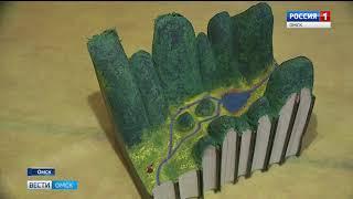 Заключенный одной из омских колоний превращает старые книги в необычные арт-объекты