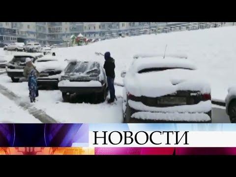 Погода испытывает на прочность жителей России. photo