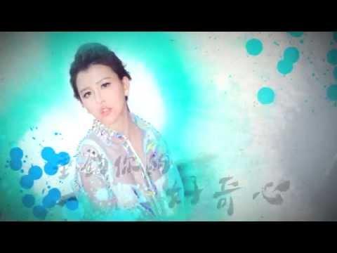 By2【雙面妲己 Legend of DaJi】官方完整版 MV(專輯:MY 遊樂園)