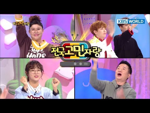 Sandeul&Gongchan(B1A4),Kim Mingue,Kim Sejeong,Seorin [Hello Counselor / SUB : ENG,TAI / 2017.10.23]