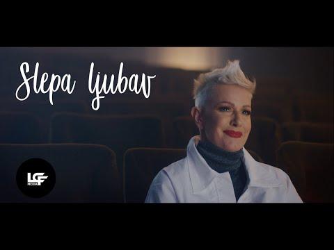 """За 45-иот роденден Тијана Дапчевиќ објави нова песна - """"Slepa Ljubav"""""""