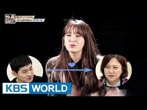 Teacher Jinyoung, Somi-Sook's tri-angle relationship begins![Sister's Slam Dunk Season2/2017.03.17]