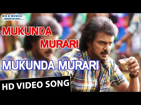 Mukunda Murari HD Video Song | Real Star Upendra | Kichcha Sudeepa | Arjun Janya |