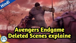 Avengers endgame & Infinity war deleted scenes || Part 2 || explain in hindi | Changing AOR