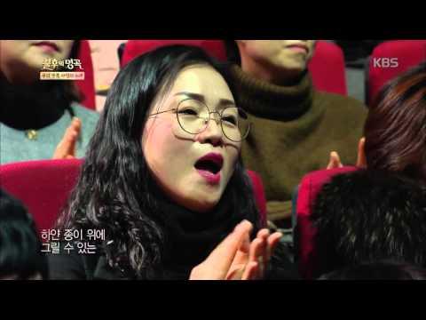 불후의명곡 - 스테파니, 어머니와 특별한 듀엣 무대 ´잃어버린 우산´.20160206