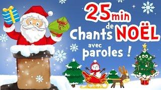 Petit Papa Noël - 25min de chansons de Noël pour petits (en français et en anglais!)