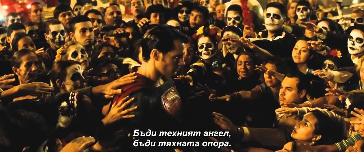 Батман срещу Супермен: Зората на справедливостта (2016) Трейлър