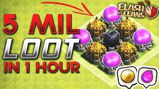 FASTEST 5 MILLION LOOT IN CLASH OF CLANS! BEST FARMING STRATEGY IN CoC (Clash Of Clans)! New Update!