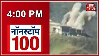 BSF Destroys Pakistani Bunkers In Retaliation To Continuous Ceasefire Violations | Nonstop 100
