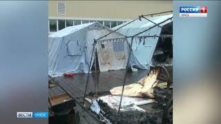 Омичи организовали акцию в память о погибших в хабаровском лагере детях