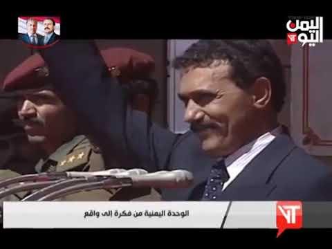 قناة اليمن اليوم - نشرة الثامنة والنصف 16-07-2019