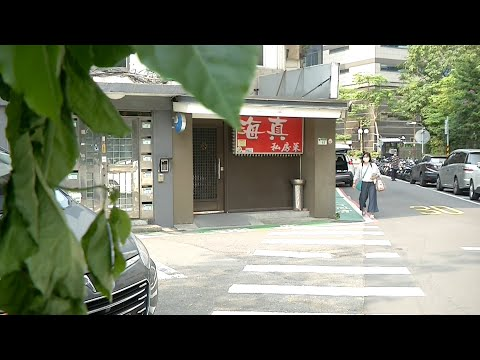 確診機組員曾赴松山區酒吧、餐廳 諾富特外包商曾二度光顧蘆洲飲料店|20210504 公視晚間新聞