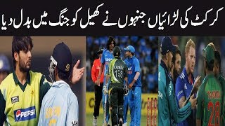 Cricket Fights - top 7 insane cricket fights in pakistan vs india | biggest cricket fights