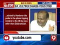Fear of CBI probe on phone tapping? - News9