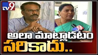 YCP Youth President Reacts To Vangaveeti Radha's Allegatio..