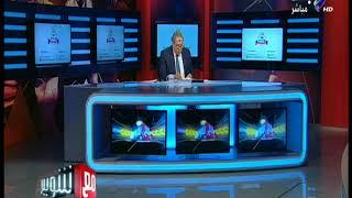 مع شوبير - أحمد شوبير - الحلقة الكاملة - 18/11/2017     -