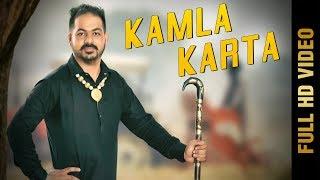 Kamla Karta – Talwandi Sran