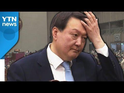 [뉴스큐] 윤석열 사퇴 후폭풍...정치의 길 나서나? / YTN