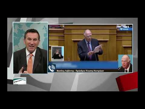 Εθνικά θέματα και εκλογικός αιφνιδιασμός (Β. Λεβέντης στο ΘράκηΝΕΤ, 9-2-2020).