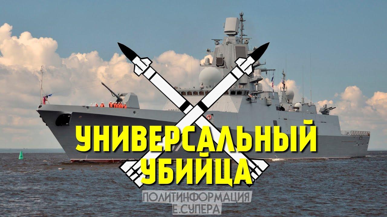 Представлен новый российский ракетный комплекс «Ресурс»