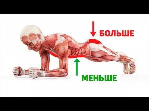 Делайте 30 СЕКУНД В ДЕНЬ это Упражнение И ВЫ УДИВИТЕСЬ РЕЗУЛЬТАТУ