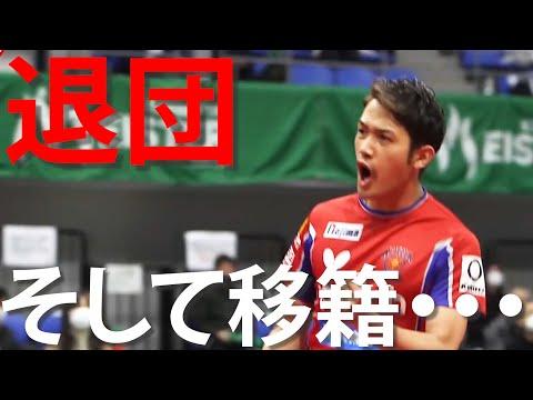 【卓球/Tリーグ】ありがとう!吉村和弘。琉球アスティーダを退団し、気になる移籍先は?【琉球アスティーダ】