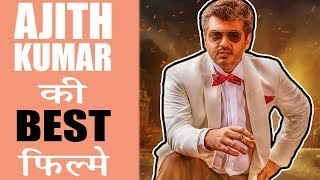 Top 10 Movies Of Ajith Kumar (In Hindi)