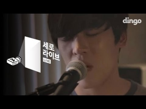 [세로라이브] 존박 John Park - Treasure (Bruno Mars Cover)