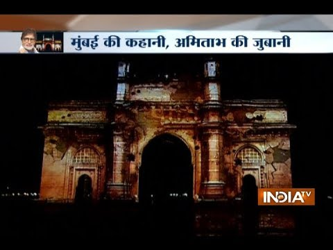 Watch mesmerising laser show at Gateway of India for I-Day; Amitabh Bachchan voice-over