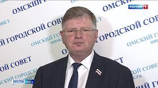 Казна Омска увеличилась почти на 570 миллионов рублей