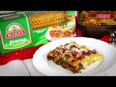 MAKFA   Мамины рецепты   Овощная лазанья