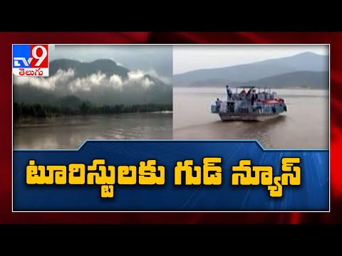 Boat cruise resumes to tourist spot Papikondalu with safety precautions