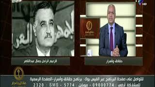 مصطفي بكري : quot عبدالناصر اعاد بناء القوات المسلحة بعد نكسة يونيو ...