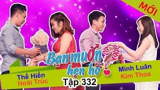 BẠN MUỐN HẸN HÒ | Tập 332 UNCUT | Thế Hiển - Hoài Trúc | Minh Luân - Kim Thoa | 261117 💚