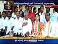 TRS's Nagalaxmi Joins Congress