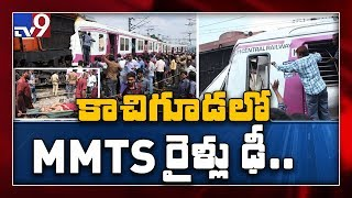 MMTS Train Accident At Kacheguda Railway Station - Hyderab..