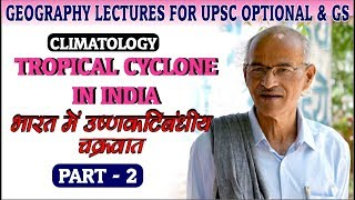 Tropical Cyclone in India - Part-2 in Hindi / By- SS Ojha - Geography Lectures- AU