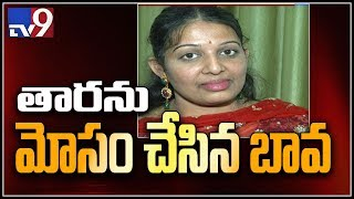 Actress Tara Chowdary gives Police complaint on brother in..