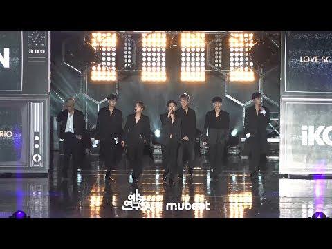 [Live Cam] iKON  - LOVE SCENARIO+ KILLING ME ,아이콘 - 사랑을 했다+ 죽겠다,  Korean Music Wave DMCF 2018