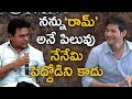 'Call me Ram' Minister KTR friend request to Chief Minister actor Mahesh Babu