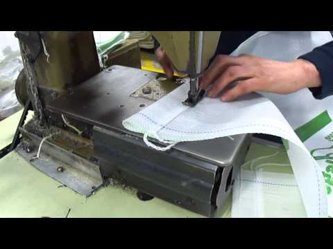 Fast Sewing - Mail Sacks