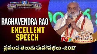 Raghavendra Rao's Excellent Speech @ World Telugu Conferen..