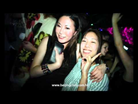 Scream All Night Long at Beijing Club